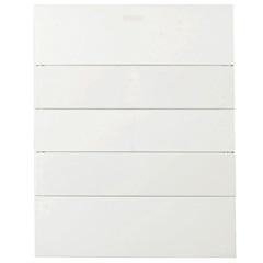 Quadro Simbox Xf Branco para 24 Módulos - Siemens