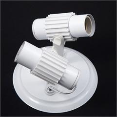 Spot com Aleta de Sobrepor para 2 Lâmpadas Branco - JM Iluminação