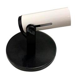 Spot de Sobrepor para 1 Lâmpada Popular Branco E Preto - Franzin