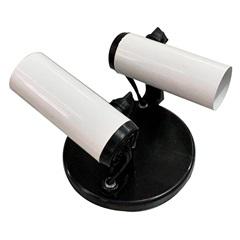 Spot de Sobrepor para 2 Lâmpadas Popular Branco E Preto - Franzin
