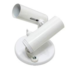 Spot de Sobrepor para 2 Lâmpadas Popular Branco - Franzin