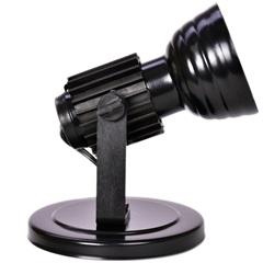 Spot Refletor para 1 Lâmpada Preto - Franzmar