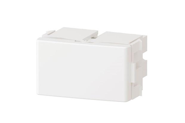 Kit Módulo Cego com 2 Peças Granbella Branco - WEG