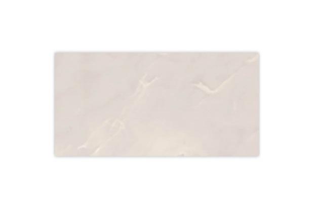 Porcelanato Acetinado Borda Reta Onice Almond 58,4x117cm - Cerâmica Portinari