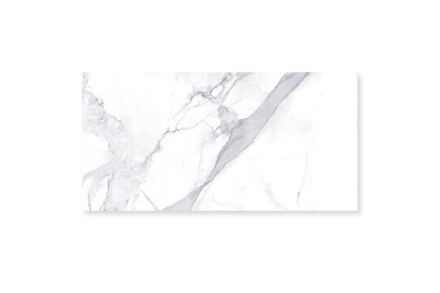 Porcelanato Acetinado Borda Reta Statuario Clássio 62,5x125cm - Elizabeth