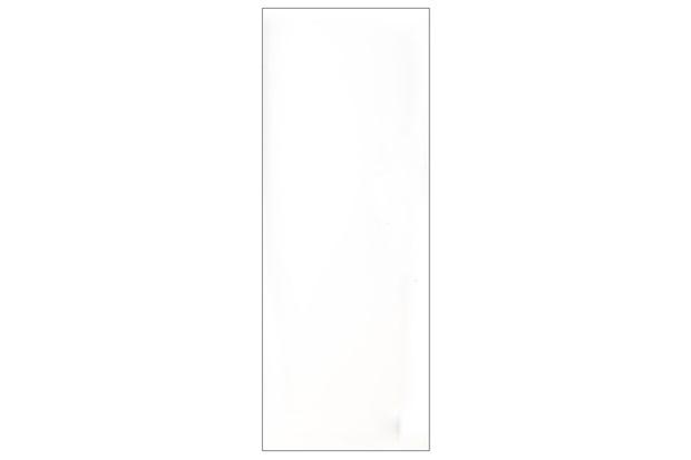 Porta Semissólida Standard Lisa Primer Branca 70cm - Famossul