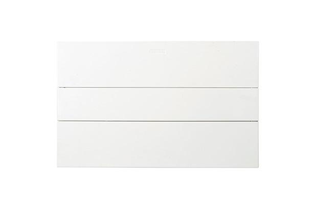 Quadro Simbox Xf Branco para 18 Módulos - Siemens