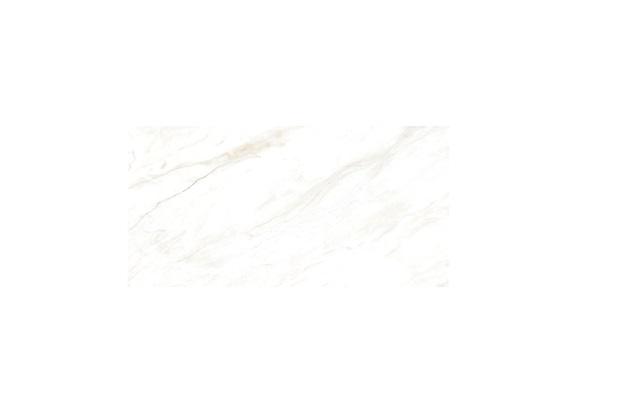 Revestimento Acetinado Borda Reta Pigues Cinza 35x71cm - Duragres